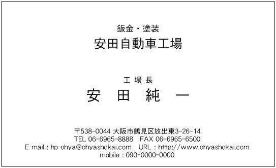bs_y012
