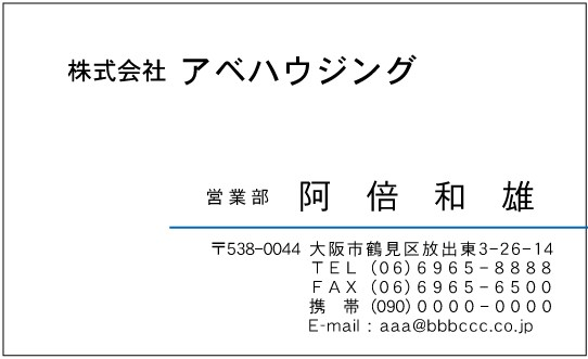 bs_y006